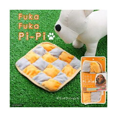 わんちゃん大興奮!スーパーキャット FUKA−FUKA PiPi オレンジ【関東当日便】【HLS_DU】