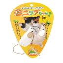 スーパーキャット ネコにきもちーい ニップちゃん マウス 猫 猫用おもちゃ ぬいぐるみ【HLS_DU】 関東当日便
