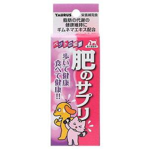 肥満な子の健康維持に!トーラス ペットの知恵燃焼食 30ml 犬 サプリメント 関東当日便