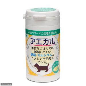 手作りフードの栄養を整える!トーラス アエカル 30g【関東当日便】【HLS_DU】