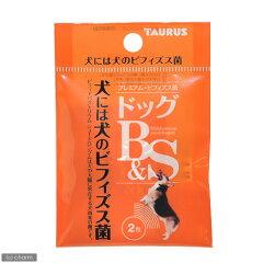 犬には犬のビフィズス菌!トーラス ドッグBSお試し 1g×2包【関東当日便】