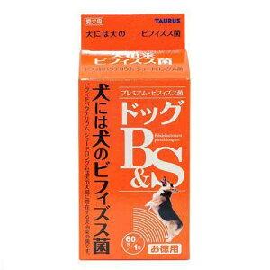 犬には犬のビフィズス菌!トーラス ドッグBSお徳用 1g×60包【関東当日便】【HLS_DU】【RCP】
