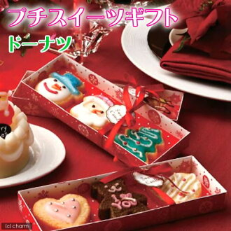 Petit sweets gift doughnut Christmas Kanto day convenience