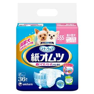 ユニチャームペット用紙オムツSSSサイズ36枚入り超小型犬用