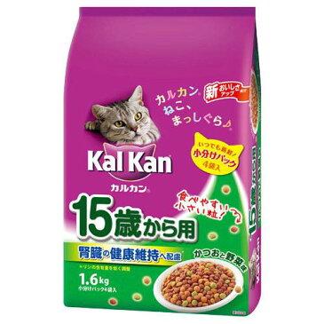 カルカン ドライ 15歳から用 かつおと野菜味 1.6kg(小分けパック4袋入) 超高齢猫用 3袋【HLS_DU】 関東当日便
