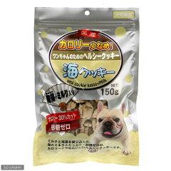 ワンちゃんのヘルシークッキー!アラタ 海クッキー海藻+ミルク入り 150g【関東当日便】