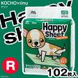 Happy Sheet レギュラー 102枚 チワワ ペットシーツ レギュラー 関東当日便
