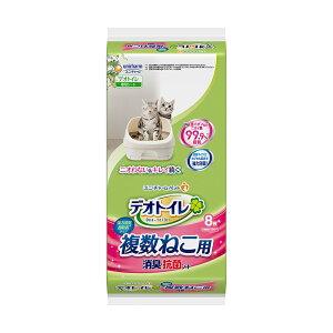 デオトイレ複数ねこ用消臭・抗菌シートお徳用8枚入り猫ペットシーツ