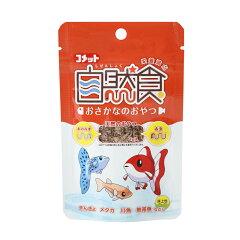 糸みみず+赤虫=自然食!!コメット おさかなのおやつ 4g 関東当日便