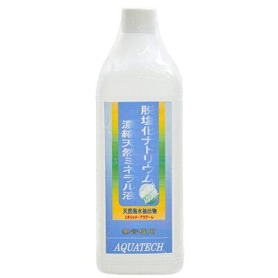 濃縮天然ミネラル液ミネリッチアクアーレ 2L 関東当日便