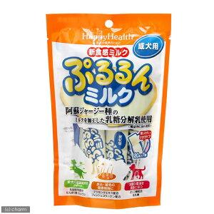 食べるミルク!ぷるるんミルク 成犬用 20g×7本【関東当日便】【HLS_DU】