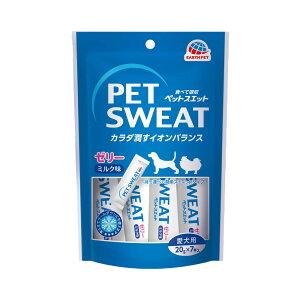 愛犬のお腹の健康に!ペットスエットゼリー 愛犬用クランベリープラス 20g×7本【関東当日便】