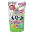 トイレをいつも清潔に!GEX うさピカ 毎日のお掃除用詰替え 280ml 関東当日便