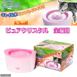 流れる健康水!GEX 猫用循環式給水器 ピュアクリスタル 全猫用 1.8L【関東当日便】【HLS_DU】