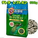 抜群の美味しさ!テトラ レプトミン 500g【関東当日便】【RCP】