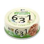 たまの伝説 631 成猫用 80g キャットフード 国産 三洋食品 2缶入り 関東当日便