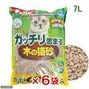 猫砂ペティオガッチリ固まる木の猫砂7L猫砂木粉ベントナイト固まる燃やせるお一人様1点限り6袋入り関東当日便