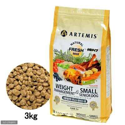 高齢犬に配慮した栄養素をサポート!アーテミス フレッシュミックス ウェイトマネージメント...