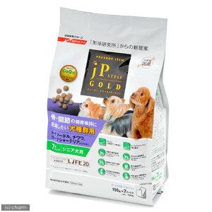 ジェーピースタイルゴールド 骨・関節の健康維持に配慮したい犬種群用 7歳以上のシニア犬用 700g(100g×7袋) ジェーピースタイル 関東当日便