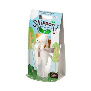 しっぽから給水!かわいい植物を育てよう!Shippon(しっぽん) ネコ ワイルドストロベリー【...