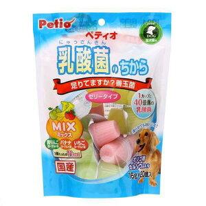 食べやすいゼリータイプペティオ 乳酸菌のちから ゼリータイプ MIX 16gk×20個入り 犬 お...