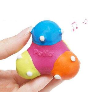ペティオ ヴィスポ ラテックス おもちゃ