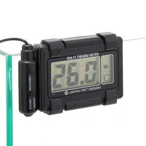 気温記録機能付!ニチドウ マルチ水温計 H【関東当日便】【HLS_DU】