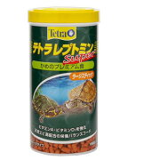 レプトミン スーパー ジャパン お買い得