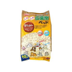 365日毎日発送 ペットジャンル1位の専門店マルカン ふわふわ広葉樹ベッド 10L 関東当日便