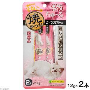 液状のおやつ!いなば 焼かつお ちゅ〜るタイプ 1歳までの子猫用 かつお節味 12g×2本 猫...