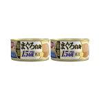 ミオ 厳選まぐろ白身 15歳以上 80g 2缶入り キャットフード 超高齢猫用 関東当日便