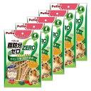 ペティオおいしくスリム脂肪分ゼロダブルスティックササミと14種の緑黄色野菜入り100g犬おやつささみ5袋入り関東当日便