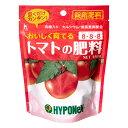 おいしく育てるトマトの肥料 150g 関東当日便