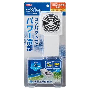 GEXアクアクールファンビッグ関東当日便