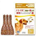 ドギーマン 薬用ペッツテクト+ 大型犬用 3本入 関東当日便 その1