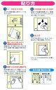 簡易梱包 強粘着タイプ ペット壁保護シートS 半透明 46×100cm 犬 猫 ツメとぎ防止 関東当日便 2