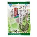 マルカン 鈴虫の夏野菜ゼリー 7g×10個入 スズムシ 水分補給 関東当日便