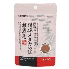 年中無休 ペットジャンル1位の専門店スドー 特撰メダカの餌 稚魚用 30g 関東当日便