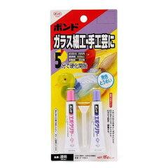 ガラス細工・手工芸に!ボンドエポクリアー 15gセット(ブリスターパック) 関東当日便