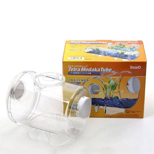テトラ メダカチューブ メダカ飼育用インテリア水槽 (22cm×16cm×17cm)