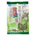 マルカン 鈴虫の夏野菜ゼリー 7g×10個入 スズムシ 水分補給 2袋入り 関東当日便