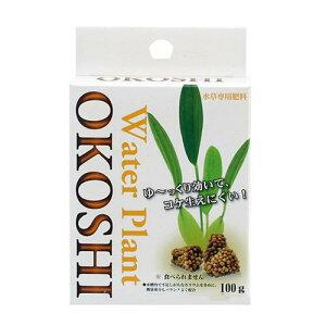 カミハタ水草用底床の固形肥OKOSHIおこし100g約20個