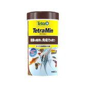 テトラミン NEW 52g 熱帯魚 餌 関東当日便