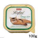 歯ごたえのあるジューシーな肉アニモンダ キャット ラフィーネ ラグー 鳥・野鳥獣 100g ...