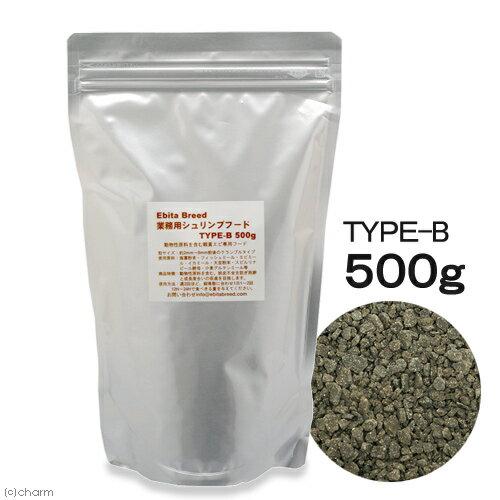Ebita Breed エビタブリード 業務用シュリンプフード Type B 500g 動物性原料を含む 関東当日便