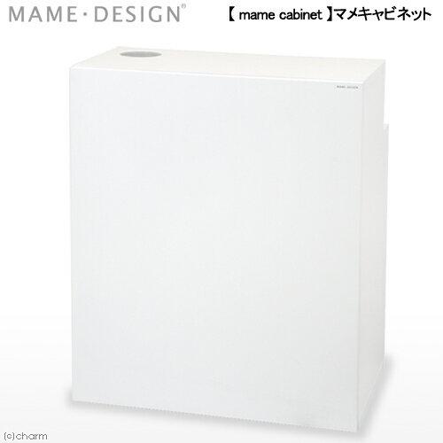 マメデザイン マメキャビネット6030(mame cabinet)水槽台 60cm水槽用