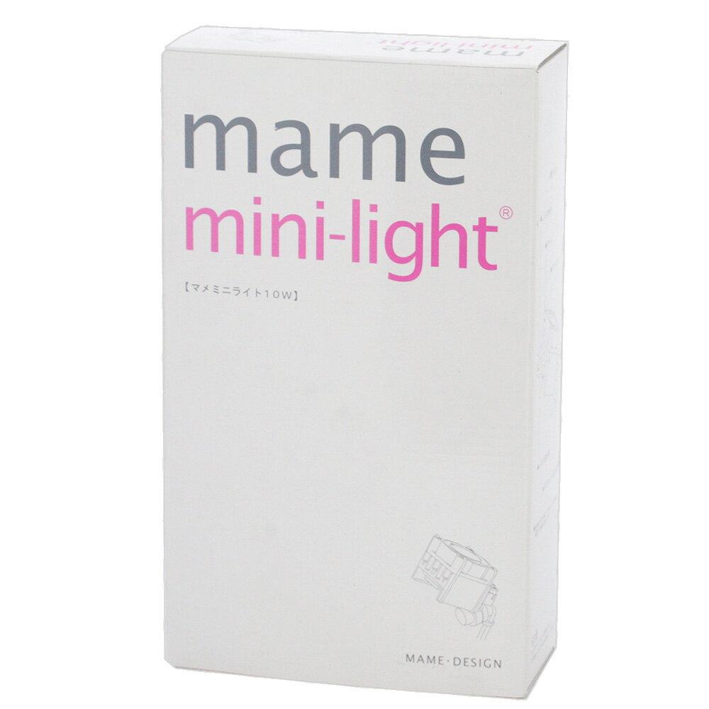 マメデザイン マメミニライト 10W EB(エメラルドブルー)(mame mini-light)