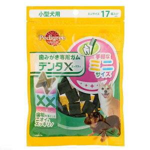 ぺディグリー デンタX 手軽なミニサイズ 小型犬用 (17個入り) 犬 おやつ デンタルケア ぺディグリー 関東当日便
