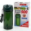 50Hz エーハイムフィルター 500 50Hz 東日本用 水槽用外部フィルター メーカー保証期間2 ...