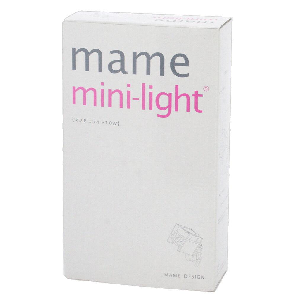 マメデザイン マメミニライト 10W WG(ホワイトグリーン)RGB (mame mini-light)
